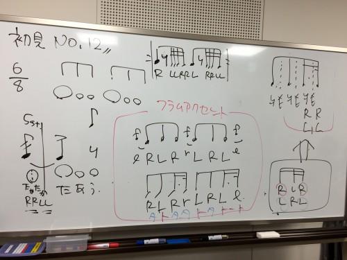 2015_12_20朝道場