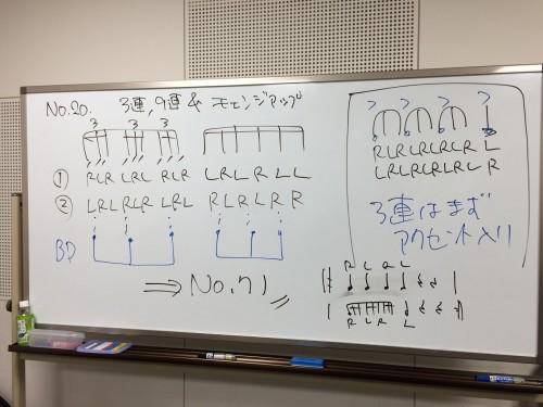 2016_1_17朝道場