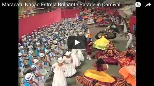 Maracatu Nação Estrela Brilhante Parade in Carnival(レシフェのチーム)